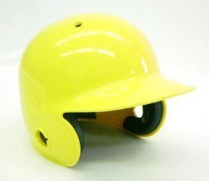 Gold Blank Customizable Authentic Mini Batting Helmet Shell